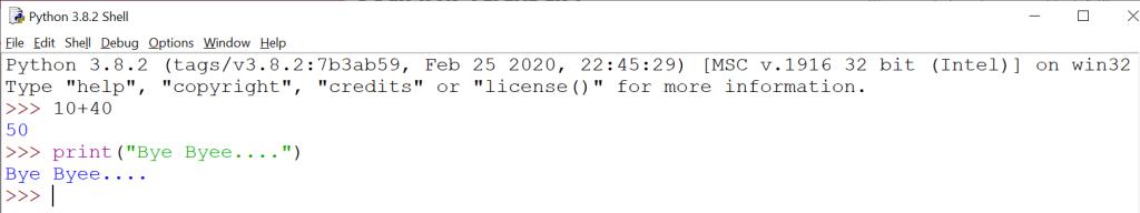 python 3.8 IDLE shell